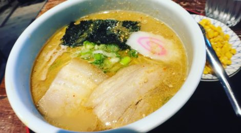 Latest Eats: Hokkaido Ramen Santouka, The Union, Hooked Poke Bar, The Sardine Can